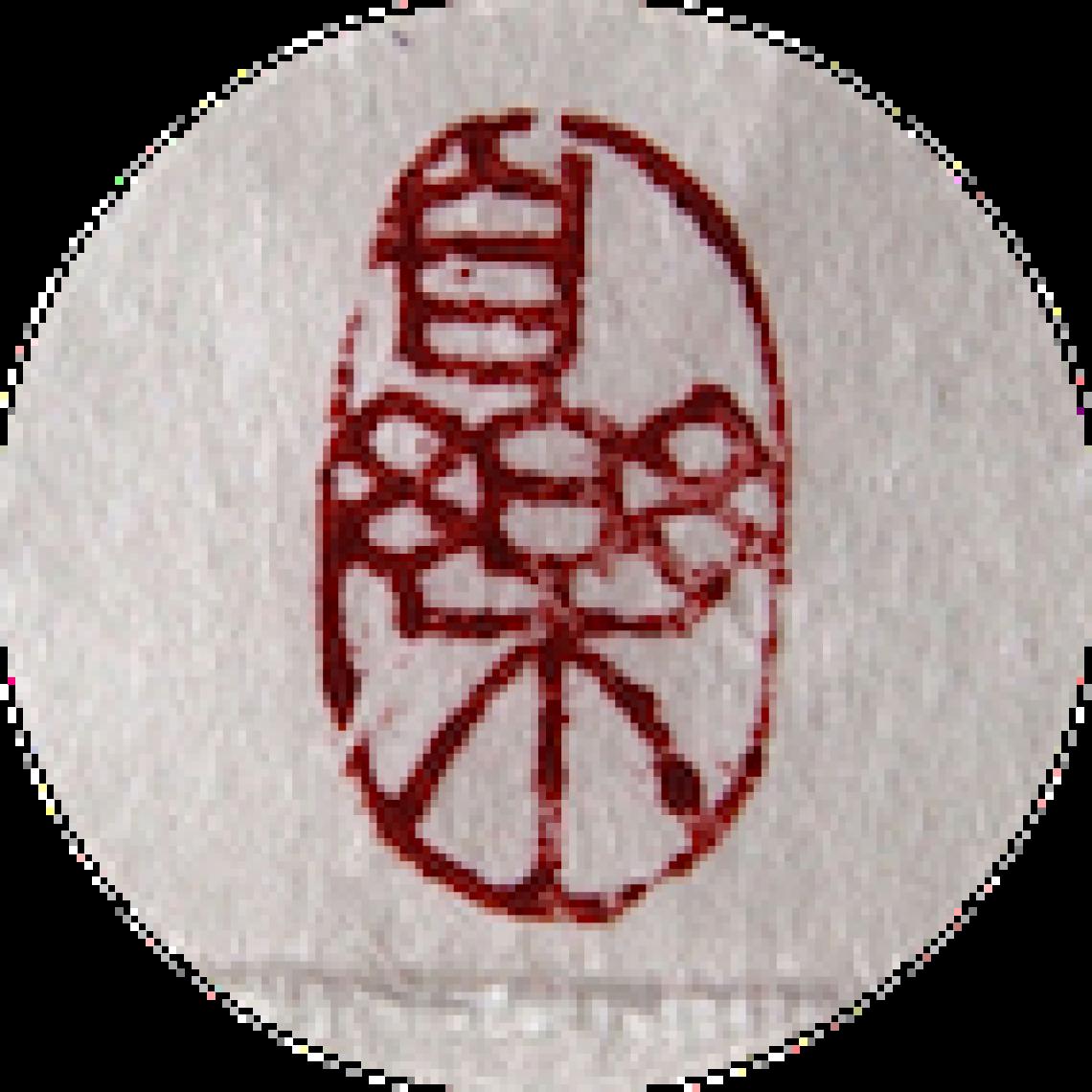 sceau- copie